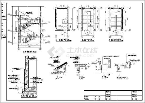 某地两层框架结构简欧别墅建筑设计施工图