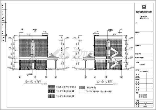 办公楼建筑设计施工图纸,该图纸包括:建筑设计说明,建筑各层平面图,屋