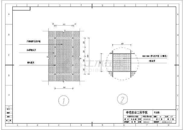华南某市航空发动机组试车间的噪声控制v图纸施1图纸汽车10图片