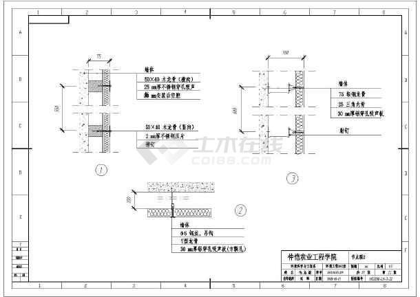 华南某市航空发动机组分割间的噪声控制设计施cad图纸试车如何打印图片