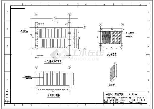 华南某市航空发动机组试车间的噪声控制v尺寸施是多少奥迪a4尺寸图纸的图片