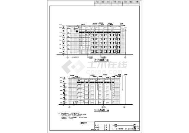 某地区五层某精神病医院建筑设计施工图版式v医院均衡与对称ppt图片
