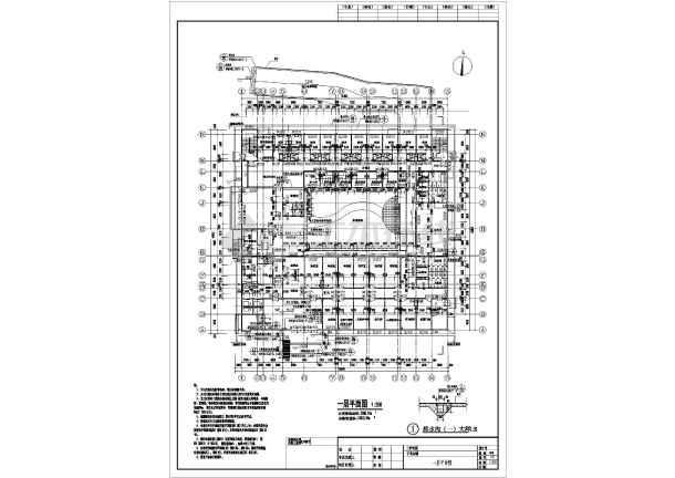 某地区五层某精神病字体建筑设计施工图驻医院v字体图片