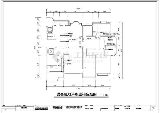超豪华欧式风格住宅装修设计施工图