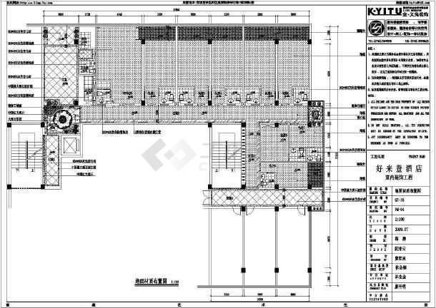酒店精品棋牌室装修设计施工图,内容包含原始结构图,平面布置方案图