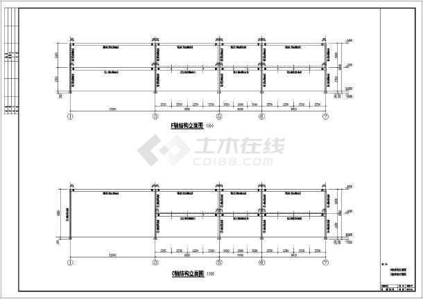 某上海大众汽车展厅钢结构,图纸包含:钢结构设计说明,锚栓平面布置图