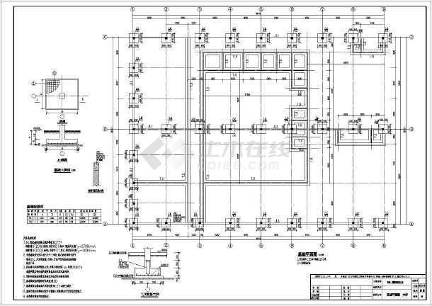 某冷库,蔬菜肉类加工场建筑设计图纸图片