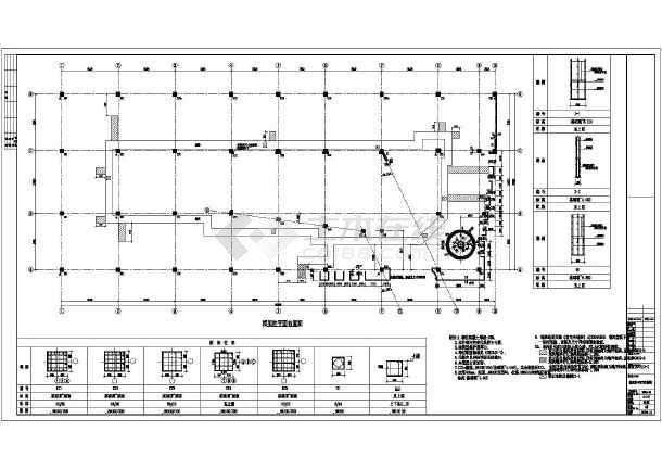 北京某美术馆结构设计施工图图片