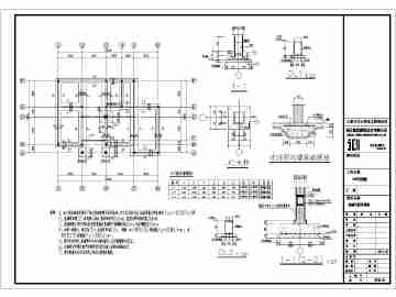 农村别墅水电图