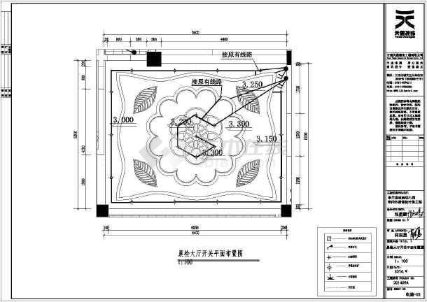 幼儿园室内设计平面图_幼儿园教室平面图图片图片