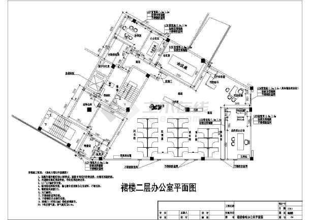 某地小区工地办公室电气设计平面图(cad图纸下载)图片