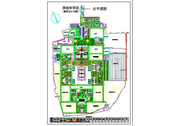 某陆军学院详细建筑设计园林规划图