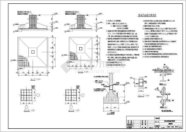 某地二层钢结构图及框架结构设计图