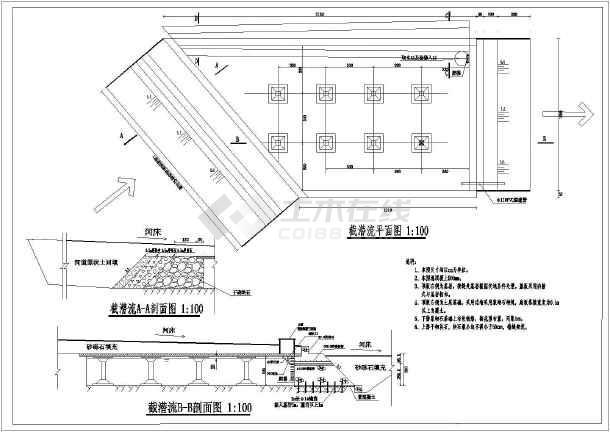 某地截潜流工程的地基设计图及材料表
