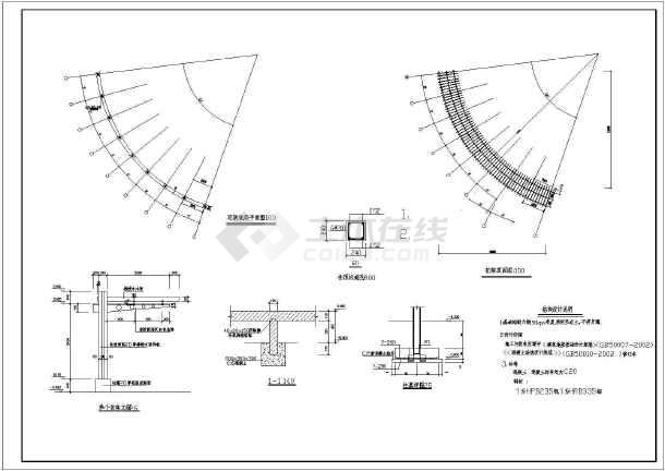 扇形楼梯设计图
