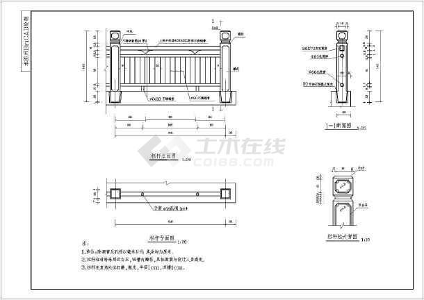 22米宽钢架视频cad设计施工脚本(含人行道栏cad拱桥图纸图片