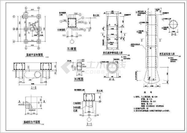 某地区机械高位及支架钢结构施工图_cad图纸水箱图纸气泵图片