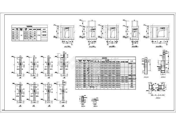 图纸 建筑结构图 框架结构图纸 框架结构住宅楼 某无梁楼盖地下车库和