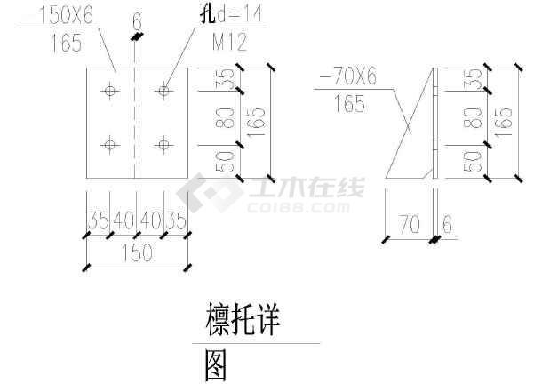 各种钢结构节点图(超全)