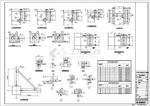 某地综合大楼及附属房钢框架结构施工图