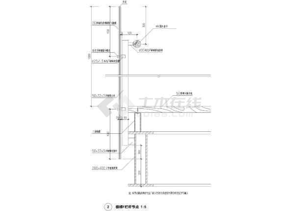 图纸及系统大样阳台图(建筑cad栏杆)win864节点位cad2010图片