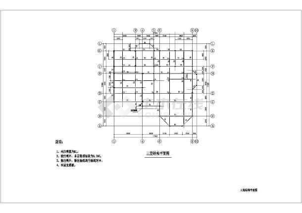 详细的三层钢结构别墅结构施工图 包含设计说明