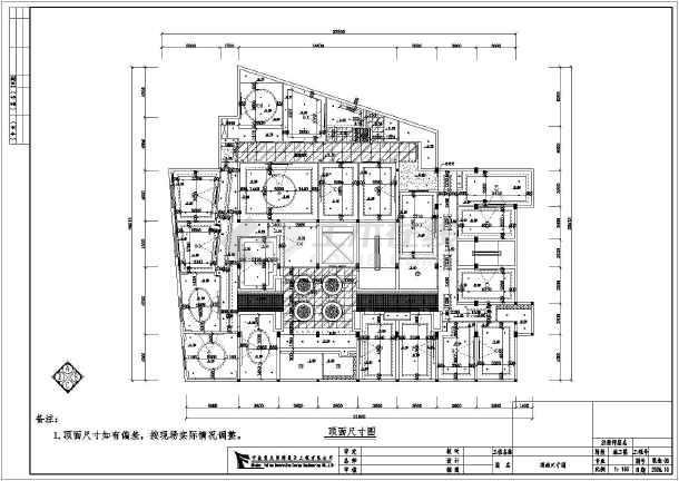 宁波框架结构ktv室内装修设计施工图_cad图纸下载