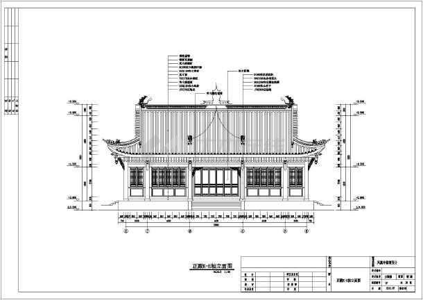 凤凰寺木结构建筑群修复建筑设计方案-图3