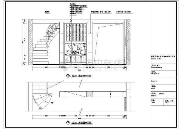 欧式a样板三层样板别墅间精装修施工CAD图(附cad间隔删除点水深图片