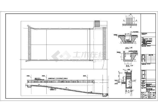 69个车位框架结构半地下车库结构施工图图片3