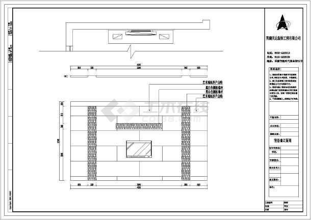 【安徽】某小户型家装设计方案图纸