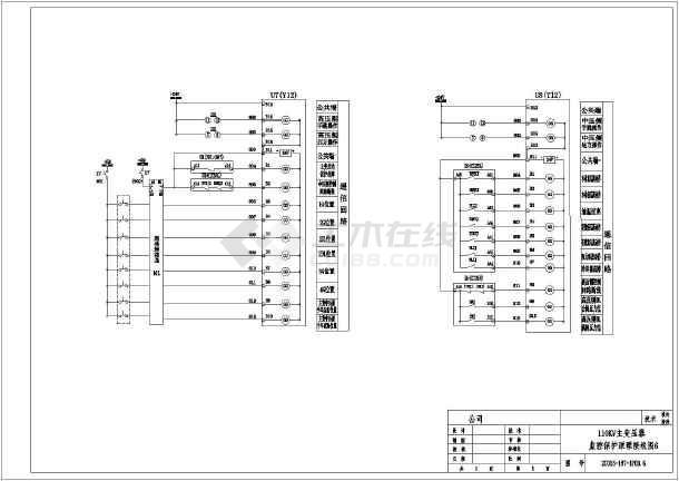 【郑州市】某110kv变电站主变继电保护原理接线图