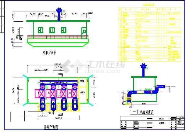 浮船式取水泵房设计图_cad图纸下载与什么量v泵房区别合图纸有同量图片