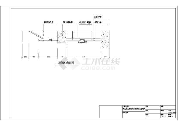 东之杰运动大本营办公区装修设计施工图图片
