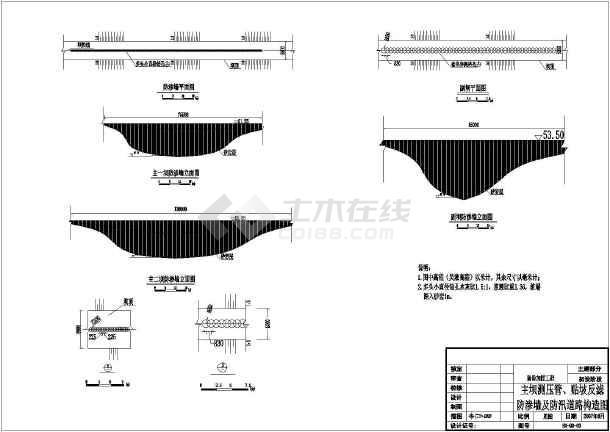 初步加固护坡大坝阶段设计及图纸图_cad水库cad修改明细表图片