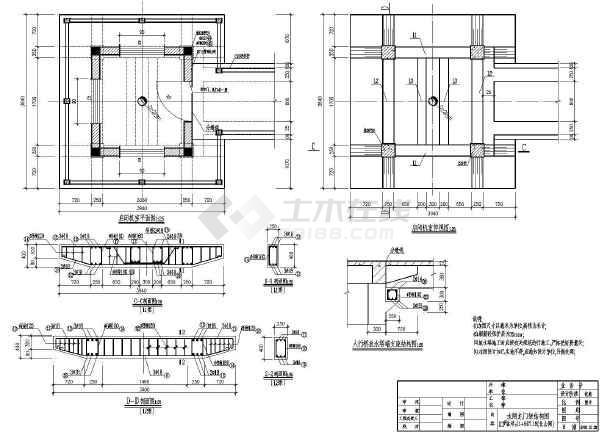 某海堤达标加固工程,放水涵(240*250cm,两孔)全套技施图,包括平,剖面