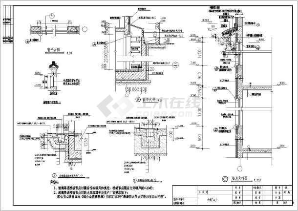 某地3层框架结构徽派别墅建筑方案图