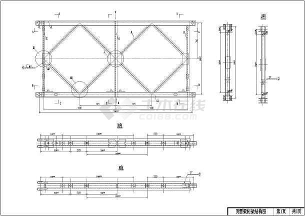 某项目贝雷梁桁架及桥座制作结构图-图1