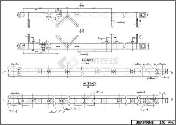 某项目贝雷梁桁架及桥座制作结构图-图2