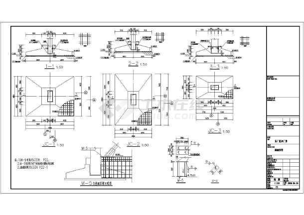 某地区21m预制桩排架结构设计施工图图纸,有结构设计说明,基础平面