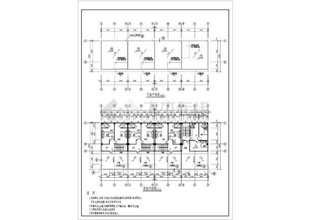 某地小型4层混凝土框架结构商住一体楼建筑施工图纸