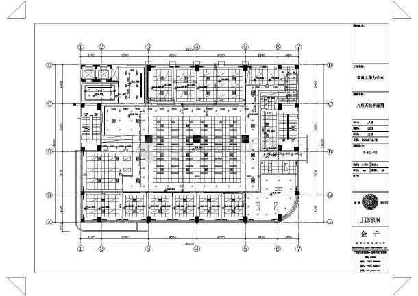 某标准层办公室室内装修设计施工图纸