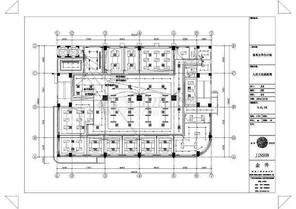相关专题:幼儿园设计大师作品展厅设计大师大师别墅设计别墅设计大师