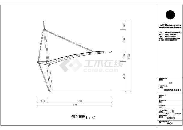 某膜结构汽车停车棚结构层方案设计图