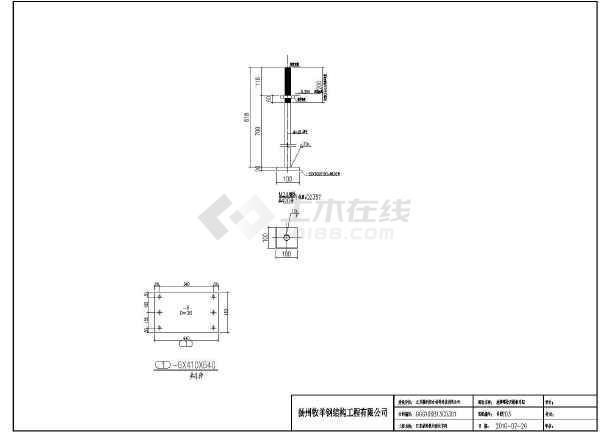 简介:该工程为某市大型钢结构厂房结构设计施工图,内容包含钢结构制作