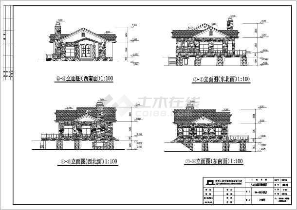 浙江安吉一层框架结构高尔夫小卖部建筑设计施工图纸