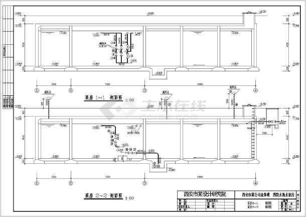 西安某公司业务楼地下车库,室外消防水池水泵房设计图