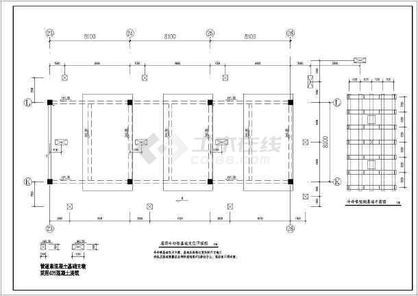 中央空调机房,冷却塔安装施工原理图纸