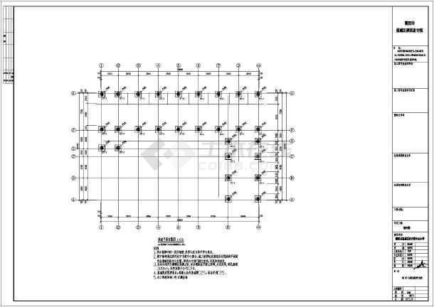 板的模板应按设计要求起拱