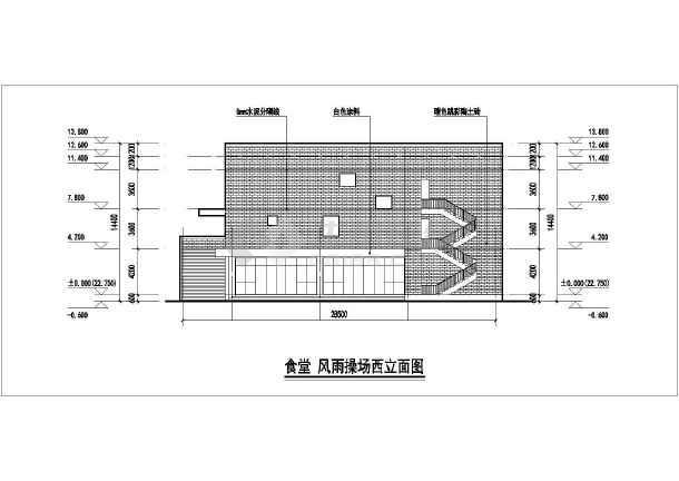某地框架结构中学室内运动体育馆建筑设计方案图图片